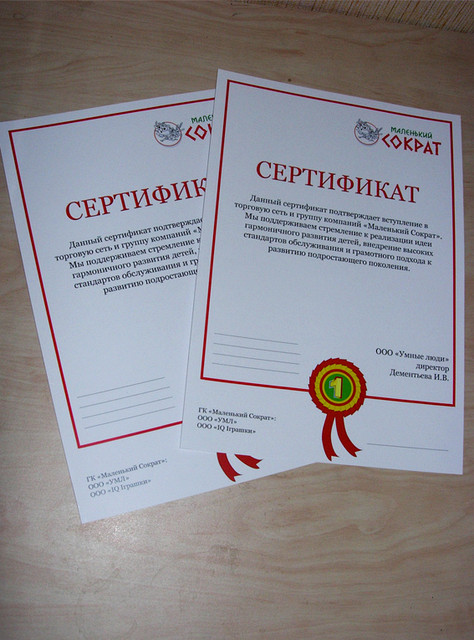 Печать наград