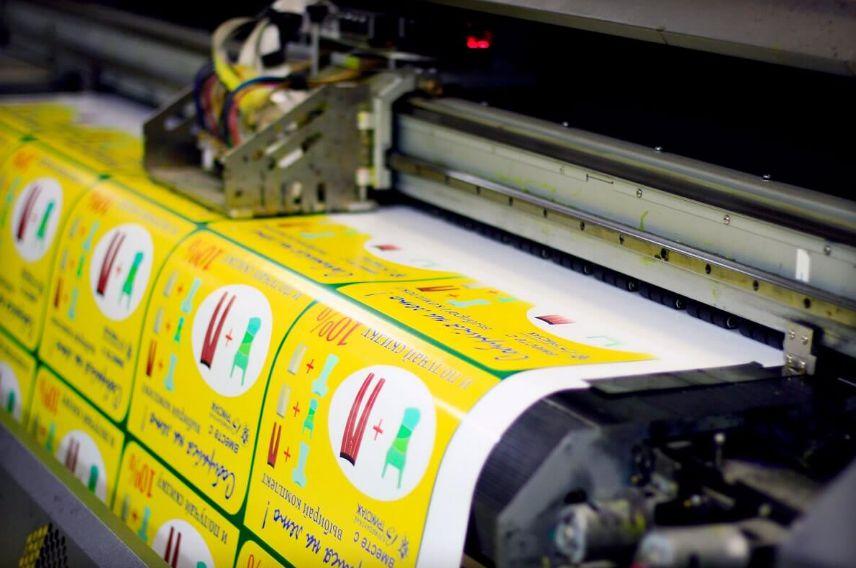 Рекламная печать