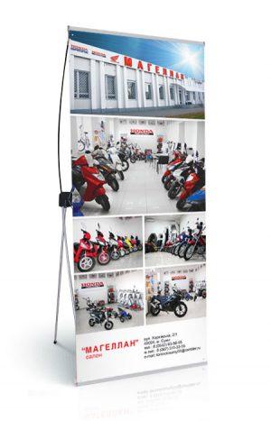 Рекламная конструкция ПАУК