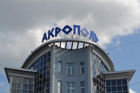 АКРОПОЛЬ накрышная конструкция