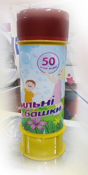 Ростовая фигура — Бутылка